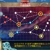2017年春イベント:E-3「艦隊抜錨!北方防備を強化せよ!」戦力ゲージ攻略