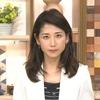 「ニュースウォッチ9」8月15日(火)放送分の感想
