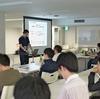第5回R勉強会@東京 で話してきた - 「R言語によるアソシエーション分析 -組合せ・事象の規則を解明する- 」