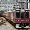阪急、今日は何系?565★増結…20211008