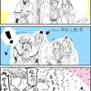 十二国記漫画