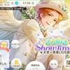 ボイきら・きらめきShowTime◆天使×悪魔LIVE編◆