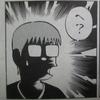 奥嶋ひろまさ『アシスタントアサシン』第2巻発売。男同士、漫画家志望、同じアパート。何も起きないはずがなく・・・
