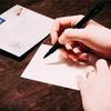 好きなひとやものやことにお手紙を書くことへのハードル