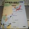日本の領海に入って海上保安庁に検挙される外国漁船は、年に1.8隻