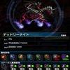 デッドリーナイト ステータス 弱点 武器強化イベント「鍛鉄城メルフィキア」