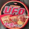UFO派のこだわり
