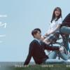 韓国ドラマ『十八の瞬間』の感想。儚くて切ない十八の瞬間、超オススメです。