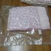 引っ越し作業6日目:布団を圧縮袋に詰める…ああああアレを捨ててしまった!