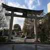 2017 京都 晴明神社〜頂法寺 六角堂