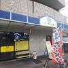 【ランチ】キレの良い醤油ラーメンを食べたくて【らー麺創房ぱこ】