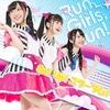 RGR楽曲ライナーノーツ#4 Go!Up!スターダム/秋いろツイード