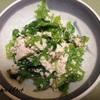 ほっぺた落ちる♡春菊の豆腐サラダ