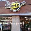 Dr.Martens(ドクターマーチン)おすすめの3ホール〜10ホールの人気ブーツ&スニーカー【メンズ必見】