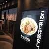 【ラーメン】二郎系初心者から上級者まで!麺屋 のスた