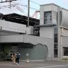 劇場版・鬼滅の刃 大ヒット記念!京都の無限列車を地獄の果てまで追いかける?