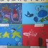 1年生:教室前に絵の展示
