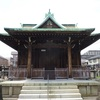 神宮・神社まとめ2