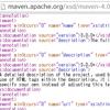 共有ライブラリを管理するために Sonatype の Nexus Repository Manager OSS を使用する ( その15 )( pom ファイルに name, description を追加する )