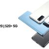 電力供給規格 USB PD3.0のPPS(Programmable Power Supply)について