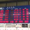 4日:台南から高雄、関空、そして岡山へ