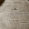 「バズる記事」は本質的な変化を遠ざける