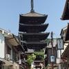 京都 八坂庚申堂(金剛寺)さん
