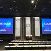 CODEBLUEに学生スタッフとして2度目の参加!!