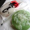 七尾銘菓「長まし&えがらまんじゅう」