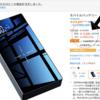 【レビュー】20000mAの超大容量モバイルバッテリーが不良品だった【TOVAOON製】