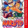 【NARUTO】ベストバウトランキングトップ10