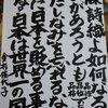 伊藤詩織 日本の男は最低