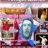 6/11(日)TAMAGAWA SALSA Vol.4 アウトドアサルサ