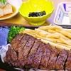 【オススメ5店】坂井市(福井)にある和食が人気のお店