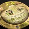 マルちゃん正麺 野菜ちゃんぽん 189円