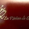 みらい平駅から車で10分ちょっと。すぐ近くにショコラティエによるチョコケーキショップ「ラ・リヴィエ・ドゥ・サーブル」があるよ