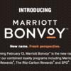 「マリオット ボンヴォイ2/13から開始」SPGアメックス紹介でお得に入会キャンペーン マイル還元率1.25% マリオットホテルゴールド会員になれる凄旅カード