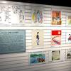平和祈念展示資料館 「シベリアの記憶 家族への情愛~香月泰男展」は日曜まで