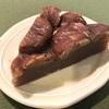 三越銀座『仙太郎』の栗を使った季節の和菓子と定番の青じそ入りおはぎ3種。