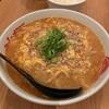 川崎の美味しいラーメン屋さん(福徳)