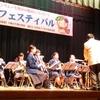 9月30日生野防災フェスティバル