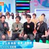【動画】BUMP OF CHICKEN(バンプオブチキン)がMステ2時間SP(10月19日)に出演!話がしたいよ!佐藤健と高橋一生が登場?
