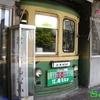 江ノ電600形651号カットモデル 藤沢市