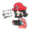 森ノ湖、棚ぼたでNintendo Switchをゲット!!