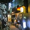 【今週のラーメン813】 ◯心厨房 (東京・木場) 塩味玉ラーメン