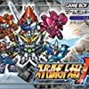 【131】GBA「スーパーロボット大戦R」プレイ日記1