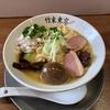 【ラーメン】竹末東京プレミアム 押上 味玉鶏ホタテそばと黒トリュフ&チーズ半ライス