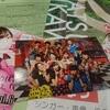 GO,JET!GO!GO!Vol.6 B班3公演目