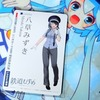 鉄道むすめ「八草みずき」リニモカード発売!