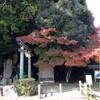 【旅行】神話ゆかりの神社たち編:鳥取とか島根とかその辺りに行って来ました(その3)